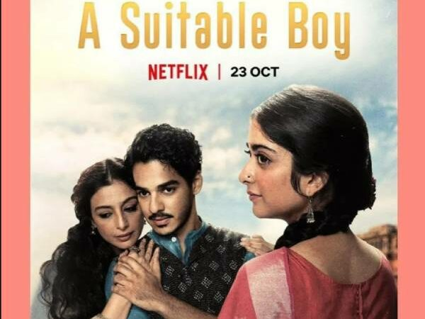 A Suitable Boy : Senior entertainer Tabu plays a role in web series
